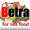 افتتاح محل betra للمأكلوت البحرية