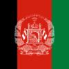 Afghanistan. Jour de l'indépendance (1919).