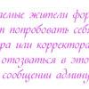 Переводчики, редакторы ОТЗОВИТЕСЬ!