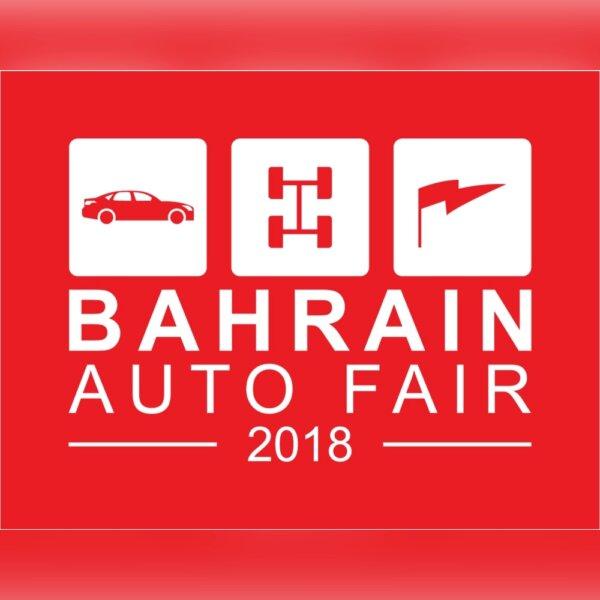 مهرجان البحرين للسيارات 2018 1.jpg