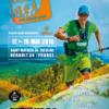 Festa Trail Pic Saint Loup (34)