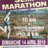 MN St Jacques - Semi Marathon de Cavaillon (84)