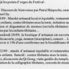 10ème FESTIVAL CULTUREL DU TIBET 3.png