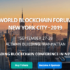 World Blockchain Forum NEW YORK CITY,  Septem 2019