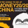 Money20/20 China 2019
