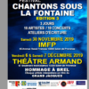 Chantons sous la fontaine