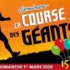 La Course des Géants (59)