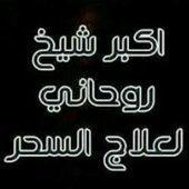 yahey Ahmad