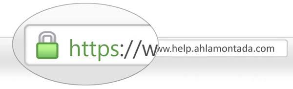 شهادة SSL:دليلك الكامل لنقل المنتدى للبروتوكول HTTPS  Have-secure-ahlamontada-forum
