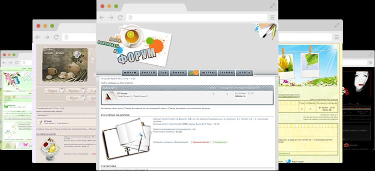 бесплатный хостинг сайтов для quanta plus