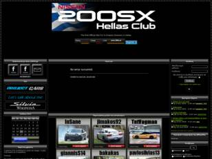 200SX Hellas Club