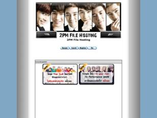 2PM File Hosting