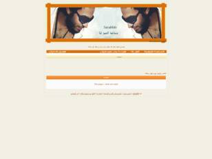 www.3arablife.net