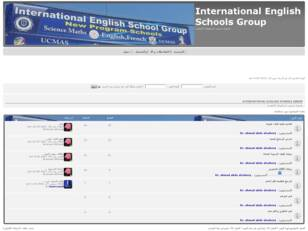 international english schools group