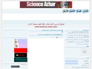 science azhar