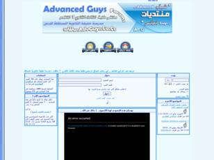 Advanced Guys - شباب أدفانس