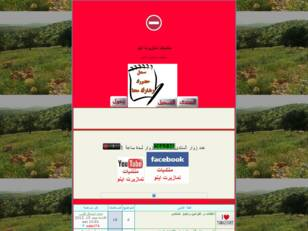 http://agadir.own0.com/forum.htm