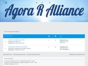 Agora R Alliance