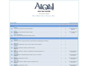 aion2worlds