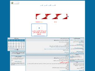www.albader.phpbb9.com