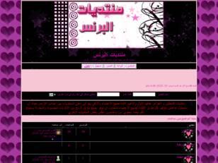 http://ali-ran-lid-com.yoo7.com/