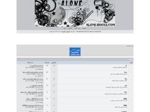 http://alone.hooxs.com