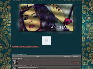 Angham's Official Affiliate Forums •