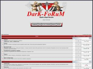 Dark-chat-forum