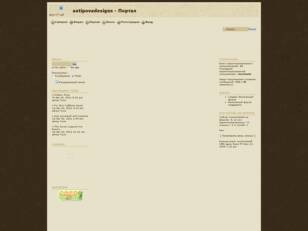 antipovadesigns