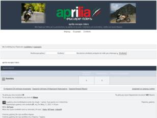 aprilia escape riders