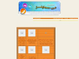 http://arab-smiles.yoo7.com