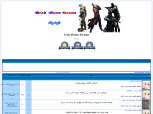 Arab Home forums