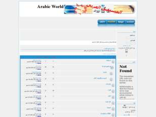 arabic-world