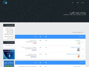 http://www.arabshbab.yoo7.com