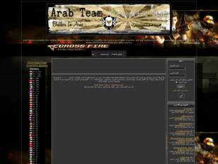 Arab Team Clan
