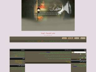 www.as7abnet.darkbb.com