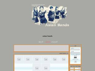 asian bands