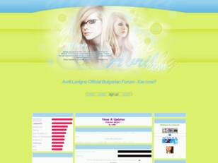 Avril Lavigne Official Bulgarian Forum. Avril Lavigne Official Bulgari