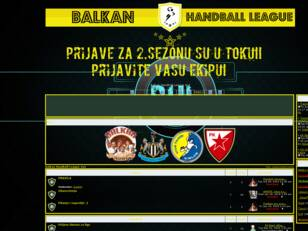 Balkan Handball League 4v4
