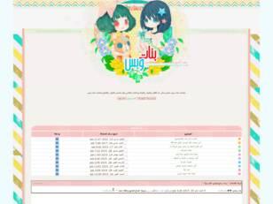 http://banatwebas2011.yoo7.com/