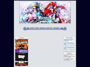 BlazBlue Arena France