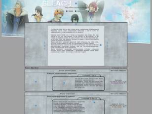 Bleach: Blue Blood