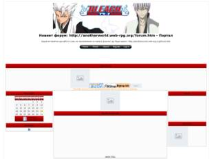 [ RPG - BLEACH ] Have Fun !!!