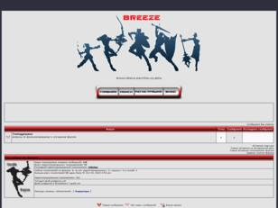 Breeze Alliance play4.free.org alpha