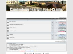 Cambreleng heartvillage`s Cranks