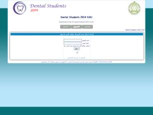 Dental Students 2014 KAU