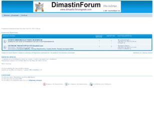 DimastinForum
