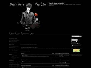 Death Note-New Life