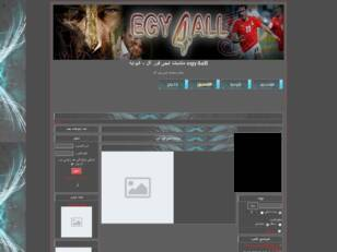 egy4all.alafdal.net