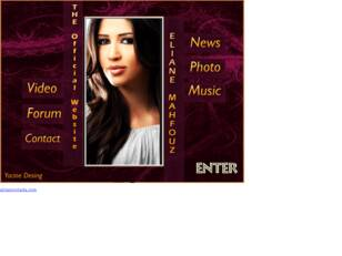 Eliane Mahfouz The Official Website